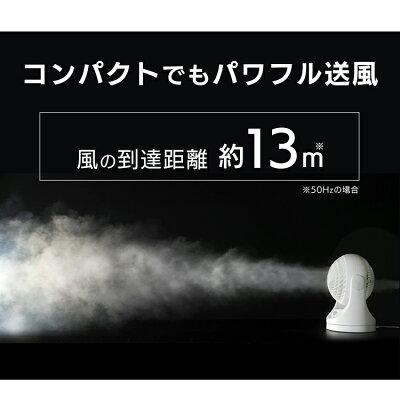 IRIS サーキュレーター PCF-MKM15-W