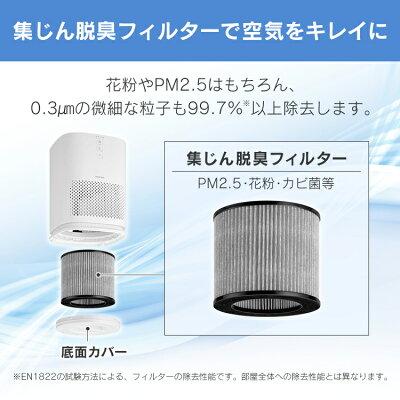 IRIS 空気清浄機10畳 IAP-A25-W