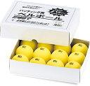 ユニックス 野球 トレーニング用ボール ベルボール バルク  unix bx81-76