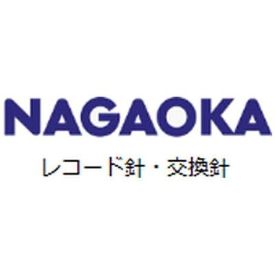 ナガオカ 交換針 84-5