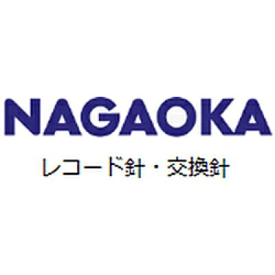 ナガオカ --