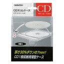 ナガオカ NAGAOKA CDスリムケース PW103