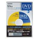 NAGAOKA DVDレンズクリーナー DVL-803W