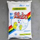 醗酵鶏ふん 10kg