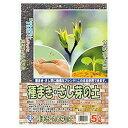 GS 種まき・さし芽の土(日用大工・園芸用品館)
