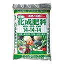 GS 高度化成肥料14-14-14(日用大工・園芸用品館)