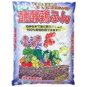 GS 醗酵鶏ふん粒状/5kg/GS/ガーデン資材/肥料