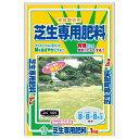 GS 芝生専用肥料 有機入り 1kg