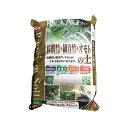 棕櫚竹・観音竹・オモトの土/5L/GS/ガーデン資材/用土