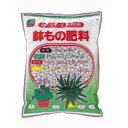 サンアンドホープ化成肥料鉢もの肥料 2kg