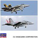 """プラモデル 1/72 F/A-18E/F スーパーホーネット """"アメリカ海軍航空100周年コンボ"""" 2機セット ハセガワ"""