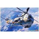 1/48 SH-3H シーキング プラモデル ハセガワ