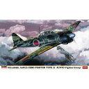 """プラモデル 1/48 三菱 A6M2b零式艦上戦闘機 21型""""隼鷹戦闘機隊"""" ハセガワ"""