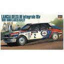 1/24 カーモデルシリーズ ランチア デルタ HF インテグラーレ 16v 1991 1000湖ラリー プラモデル ハセガワ
