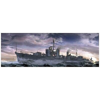 1/700 日本駆逐艦 夕雲 プラモデル ハセガワ