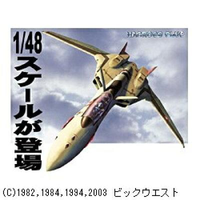 長谷川製作所 マクロスプラス 1/48 YF-19