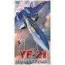 マクロスプラス 1/72 YF-21 プラモデル ハセガワ