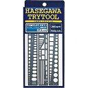 テンプレート1 直線定規 ハセガワ HトライTP-1