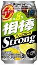 相棒 スピリッツ ストロング グレフル 糖類ゼロ 350ml