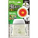 米びつ先生 虫よけ計量カップ KSMC48N