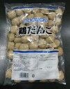 トリゼン 国産鶏肉使用 鶏肉だんご 1KgX12