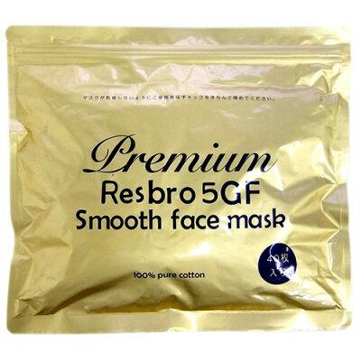 レスブロ 5GF スムース フェイスマスク(40枚入)