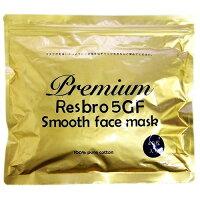 レスブロ5GF スムースフェイスマスク(40枚入*3コセット)