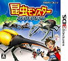 昆虫モンスター スーパーバトル/3DS/CTRPBUXJ/A 全年齢対象