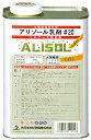 大日本木材防腐(株) アリゾール乳剤#20 0.8L