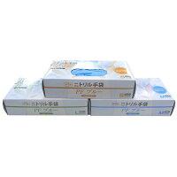 ヤマト ニトリル手袋 PF ブルー 100枚入 2箱 Lサイズ 607980