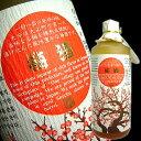老松 梅酒 720ml