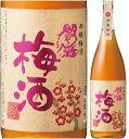 老松 本格梅酒 閻魔梅酒 1.8L