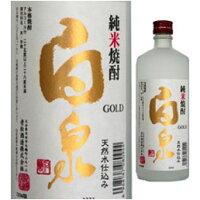 25度 白泉ゴールド 720ml瓶 米焼酎 老松酒造 大分県