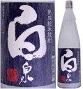 白泉 乙類28゜米 1.8L