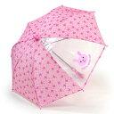 総柄ウサギ傘 40cm (ピンク)