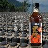 宇都 福山黒酢 瓶 700ml