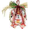 正月飾り 国産友禅飾り(1コ入)
