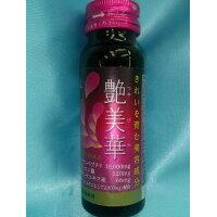 美容補助飲料 艶美華(つやびか) 50ml