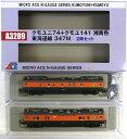 クモユニ74+クモユ141 湘南色 東海道線  2両セット