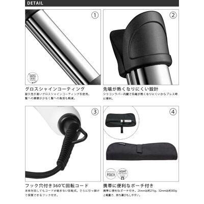 mod's hair ヘアアイロン アドバンス イージー カール MHI-2555-W 25.0mm