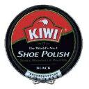 キィウイ 油性靴クリーム 黒用(45ml)
