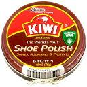 キィウイ 油性靴クリーム 茶系用(45ml)