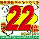山田照明 DD-3464-W ポーチライト  LED setsuden led