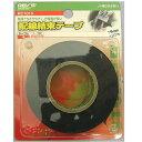 フジックス 配線結束テープ RC1010 黒 幅19mm×20m 0.13mm