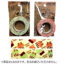モトバヤシ マスキングテープカップケーキ MKT-39