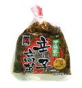 伊藤食品 伊藤家の辛子高菜 250g