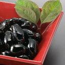 丹波黒豆200g佃煮 煮豆 おせち 水上食品
