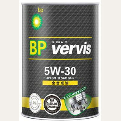 ビーピー BP バービス ムーブ 5W30 SN GF5 1L ガソリン車用オイル
