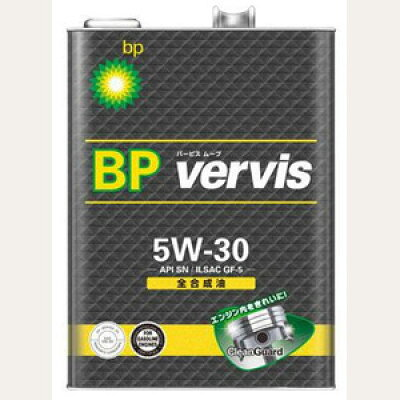 ビーピー BP バービス ムーブ 5W30 SN GF5 4L ガソリン車用オイル
