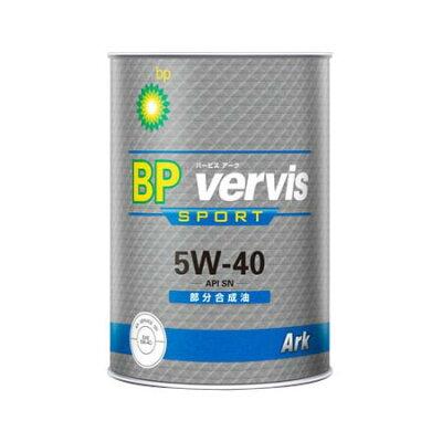 ビーピー BP バービス アーク 5W40 SN 1L ガソリン車用オイル